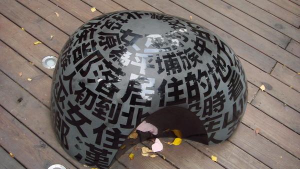 台北行-137-北投圖書館.JPG