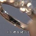 PROPOSE_H2-40小禮與健三.jpg