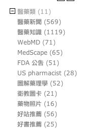 側邊欄位分類.png