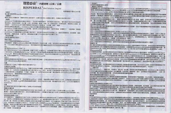 scan4586.png