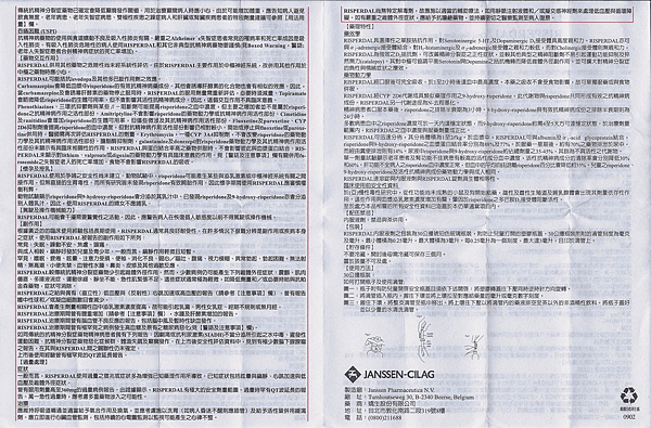 scan4587.png