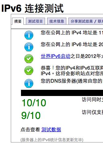 螢幕快照 2012-07-10 上午8.04.38