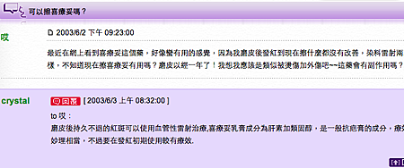 螢幕快照 2012-11-09 上午1.03.25