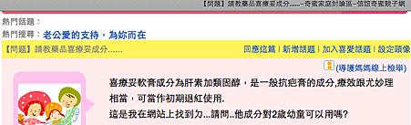 螢幕快照 2012-11-09 上午1.03.45