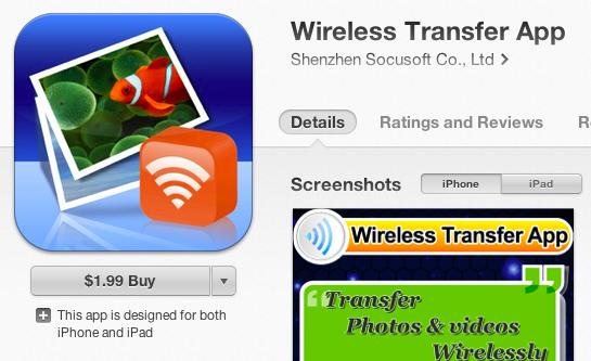 wireless share