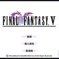 00-FF5_setting_logo