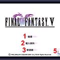 01-ff5_setting-001