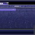 01-ff5_setting-003