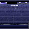 01-ff5_setting-008