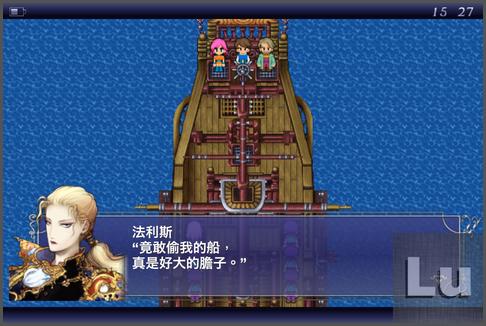 03-pirate-007