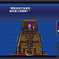 03-pirate-010