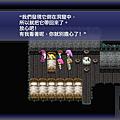 03-pirate-017