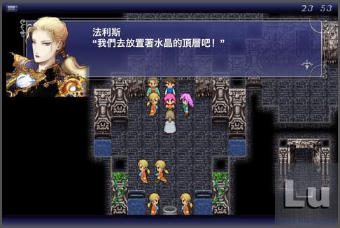 05-shrine_of_the_wind_crystal-004