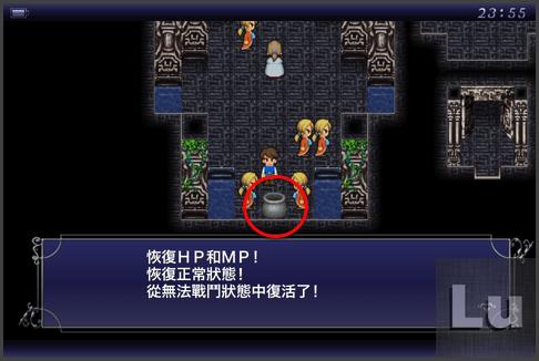 05-shrine_of_the_wind_crystal-005