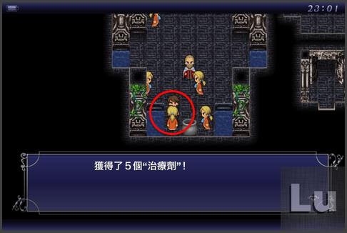 05-shrine_of_the_wind_crystal-006-1