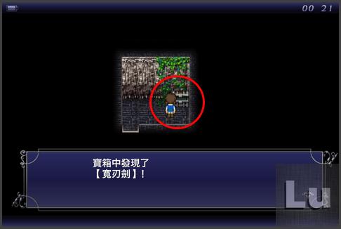 05-shrine_of_the_wind_crystal-011