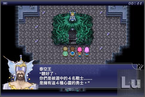 05-shrine_of_the_wind_crystal-017