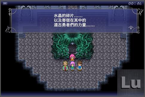 05-shrine_of_the_wind_crystal-018