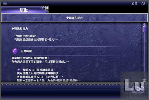 05-shrine_of_the_wind_crystal-019