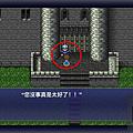 06-castle_tycoon-002