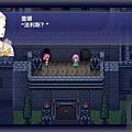 06-castle_tycoon-004