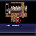 06-castle_tycoon-006