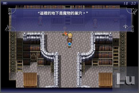 01-ancient_library-006