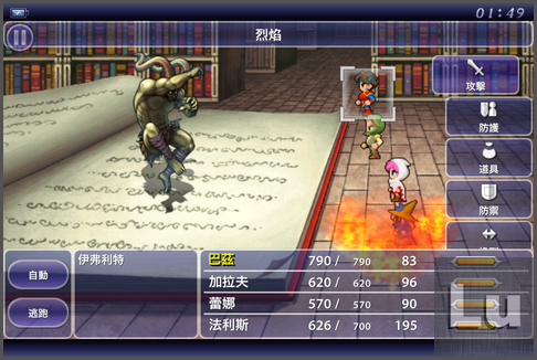 01-ancient_library-018