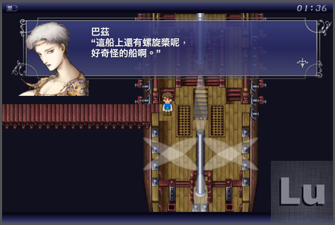 04-airship-014