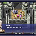07-castle_val-015