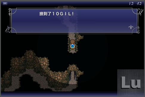 08-cave_of_gil-004