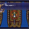 03-zezas_fleet-006