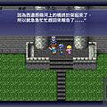 01-tycoon_castle-004