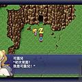 01-tycoon_castle-007