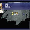01-tycoon_castle-011
