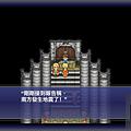 02-kuza_castle-003