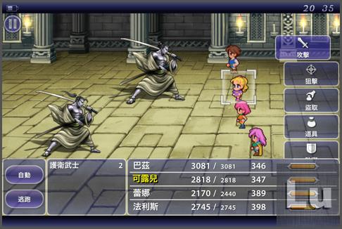 11-n_zone_castle-001