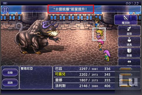 11-n_zone_castle-020