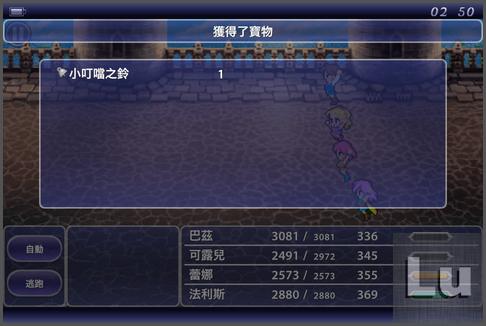 11-n_zone_castle-021
