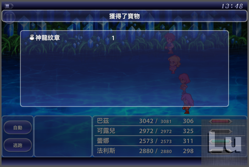 12-n_zone_final-013