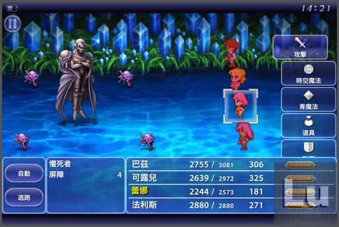 12-n_zone_final-016