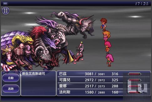 12-n_zone_final-024