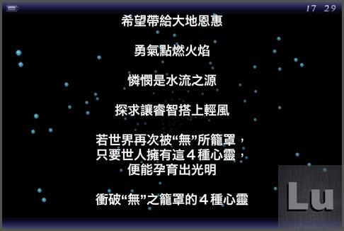 12-n_zone_final-026