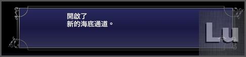 12-n_zone_final-028