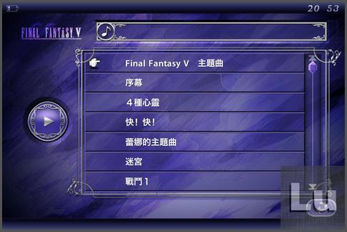 12-n_zone_final-032