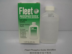Fleet-Phospho-Soda-45ml960417-300x225