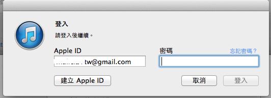 6驗證密碼.png