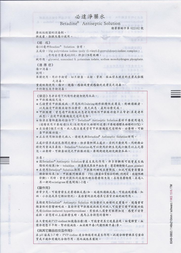 scan5846.jpg