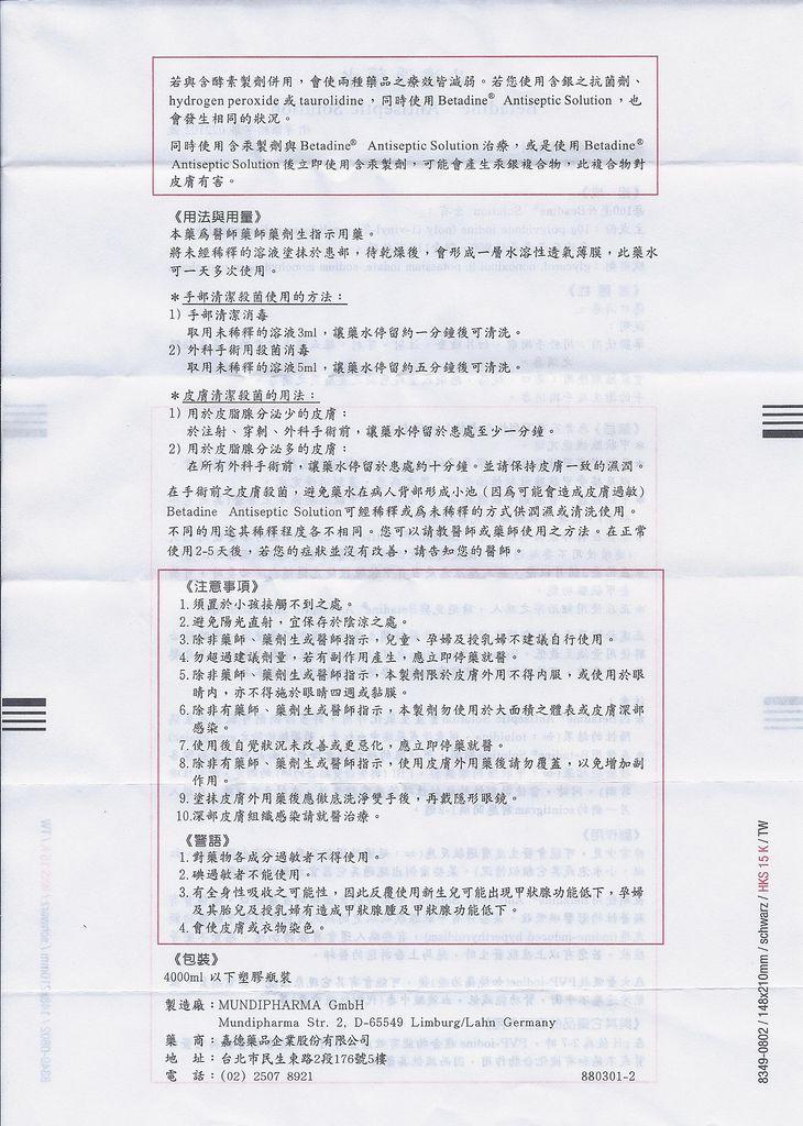 scan5847.jpg