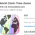 World Clock–Time Zones.png